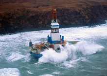 The drilling rig Kulluk ran aground near Alaska on Dec. 31, 2012. This image shows the distressed vessel on Jan. 1, 2013. Image courtesy Wikimedia.